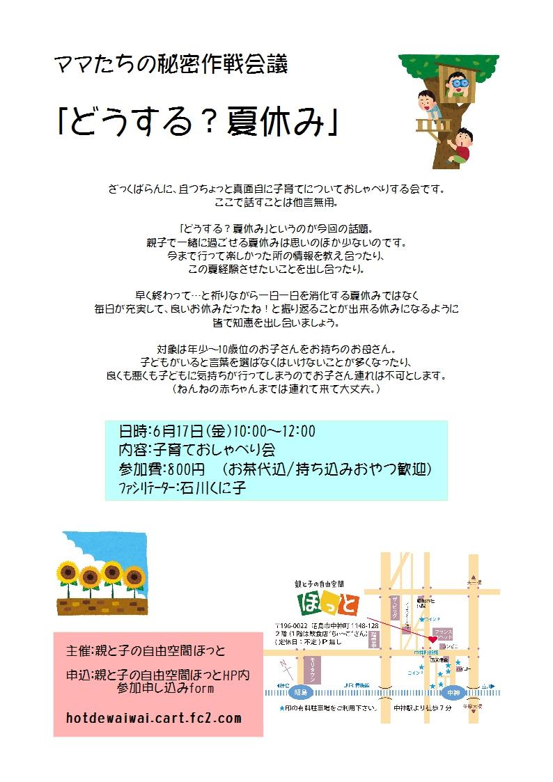20160601232809a7a.jpg