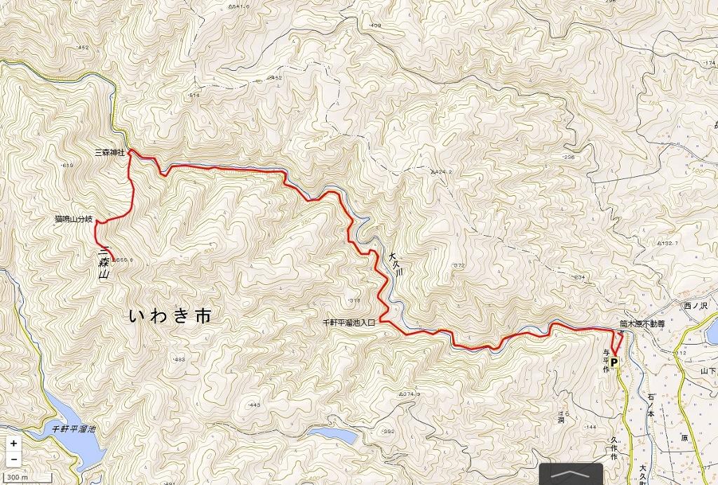 三森山 (1024x691)