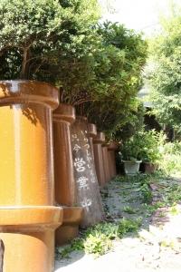 立派な陶器の生垣