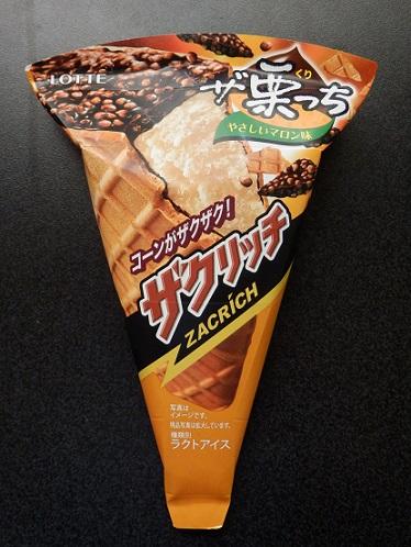 ザクリッチ ザ栗っち アイスクリームファン