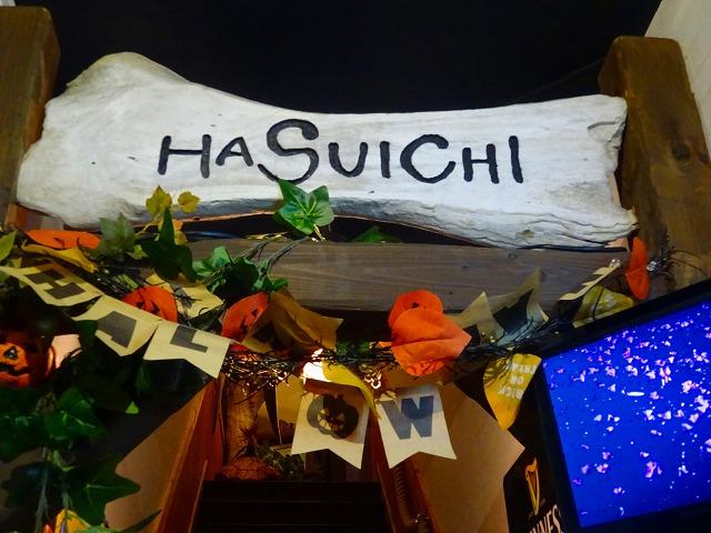 HASUICHI3 (1)