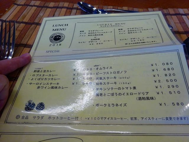 いざき4 (2)