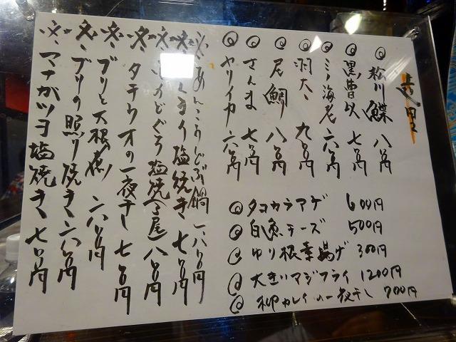 まつり9 (2)