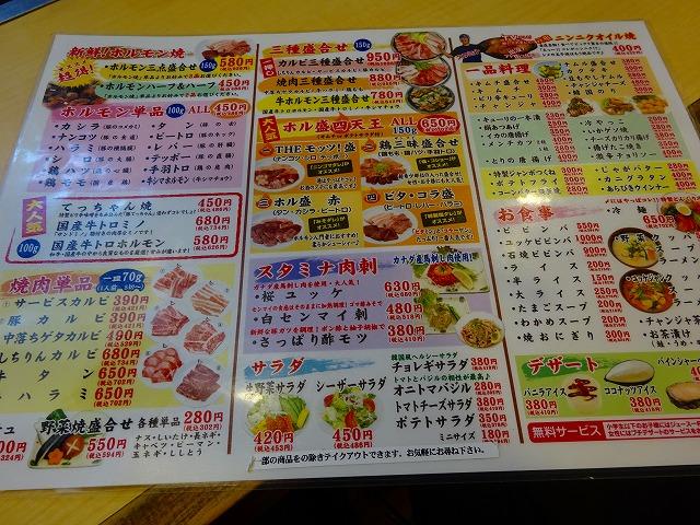 しちりん松戸駅西口店 (2)
