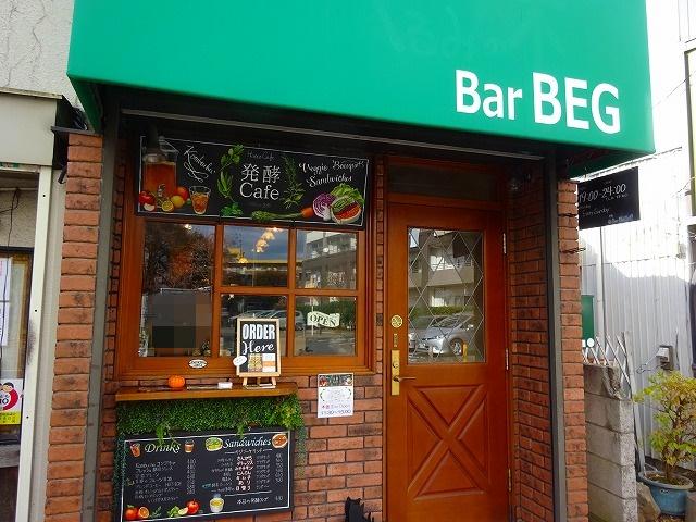発酵Cafe (1)