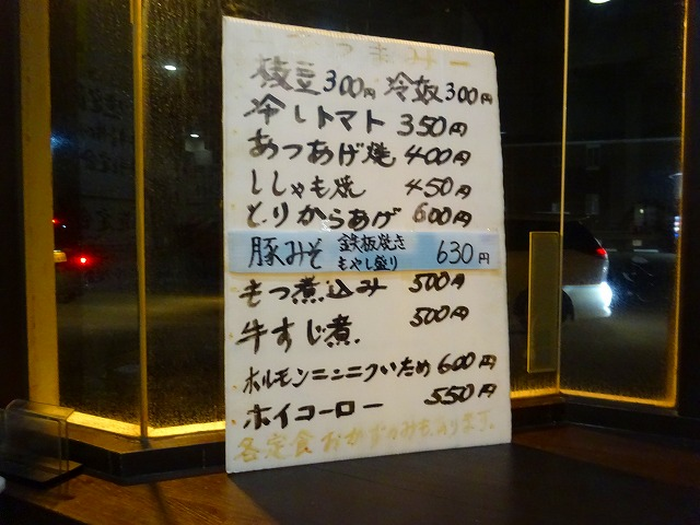 壱道2 (4)