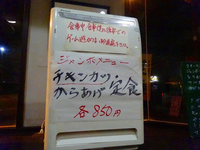 壱道2 (5)