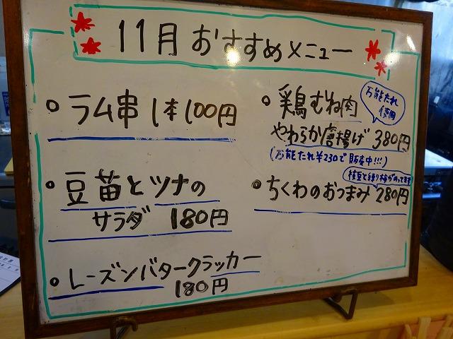 串郎26 (2)