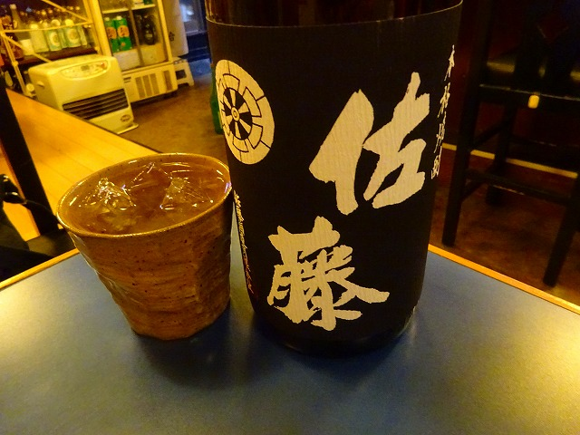 たけちゃん7 (5)