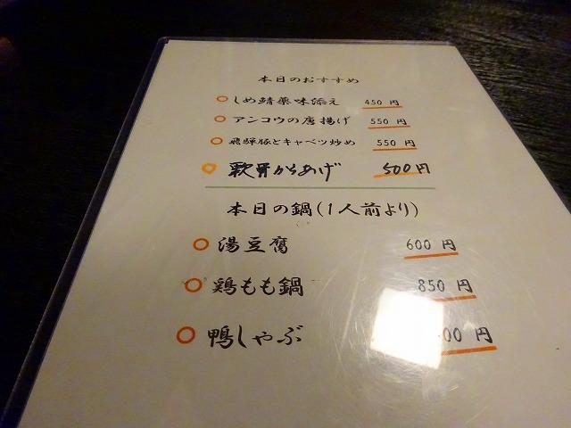 なな福4 (4)