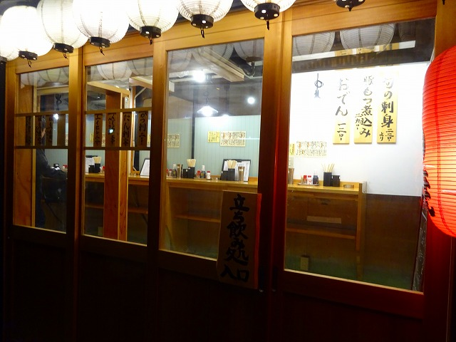 高橋水産南柏店3 (2)