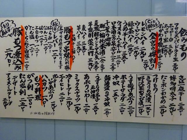 高橋水産南柏店3 (4)