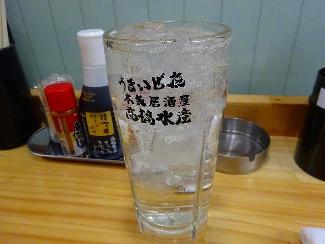 高橋水産南柏店3 (6)