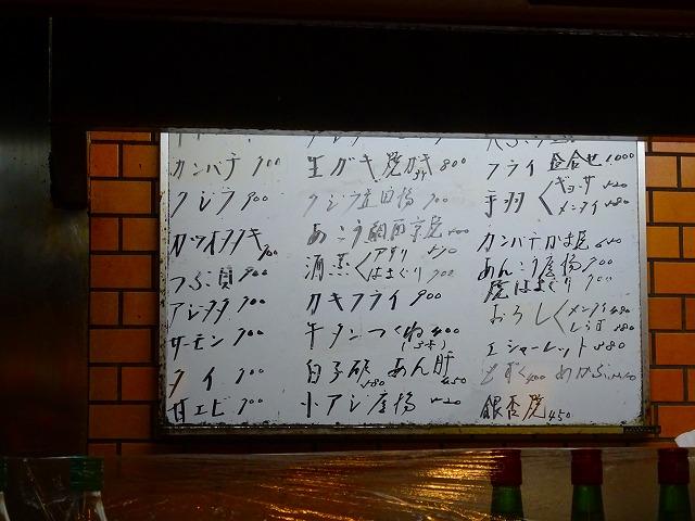 味久 (2)