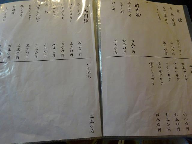 味久 (12)