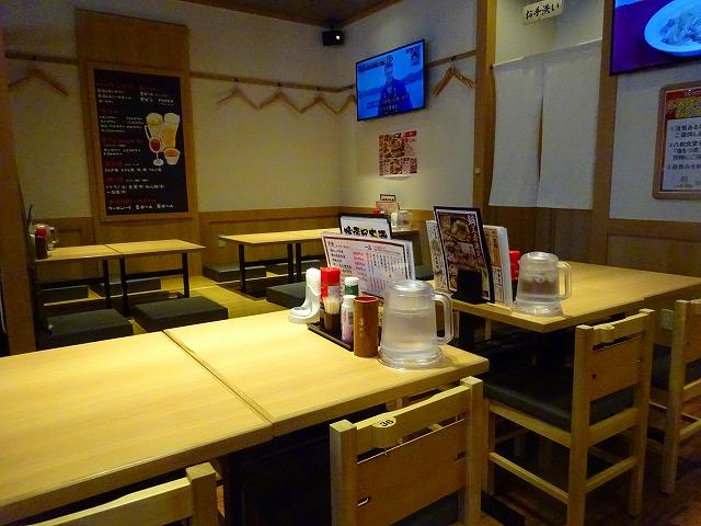 八剣食堂 (5)