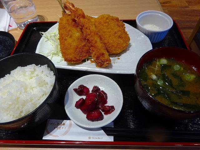 八剣食堂 (9)