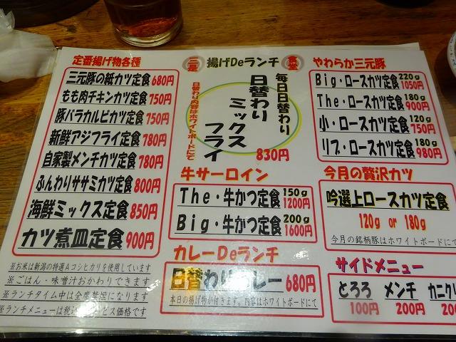 三是食堂 (2)