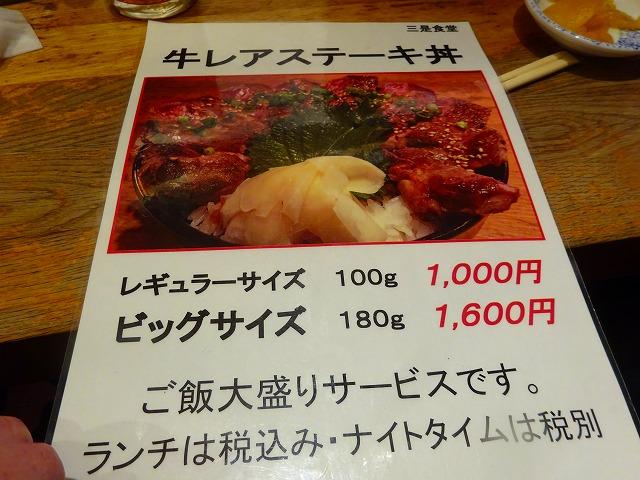 三是食堂 (3)