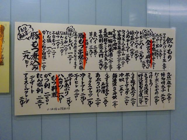 高橋水産南柏5 (2)