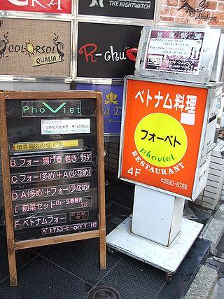 2016_0819_3.jpg