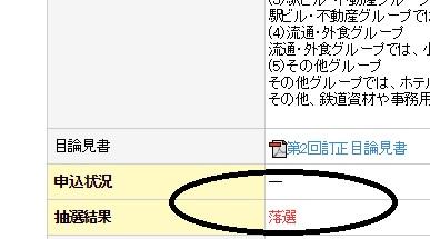 20161021231326343.jpg