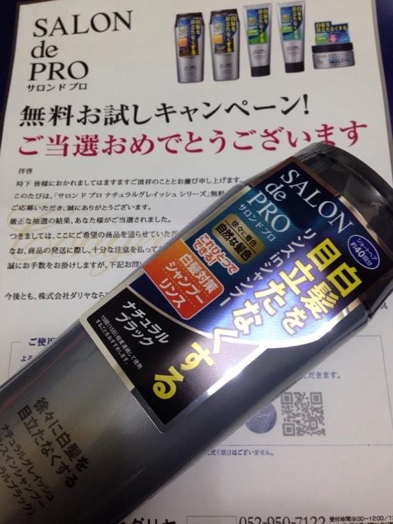fc2blog_20160610144530a19.jpg
