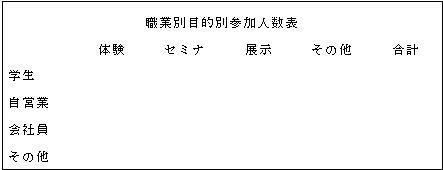 cobol_01_03.jpg