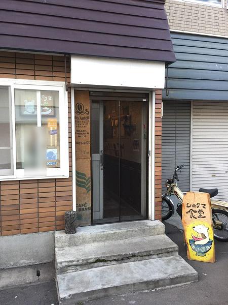 sirokuma051.jpg