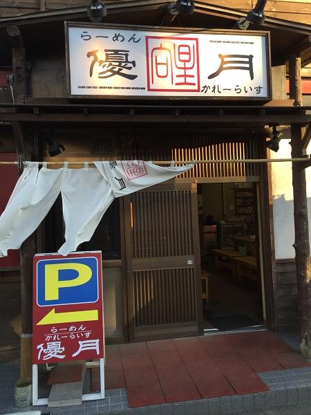 yuzuki08.jpg