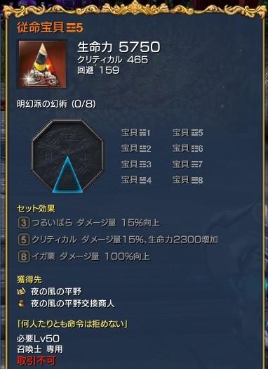 2016041305203838a.jpg
