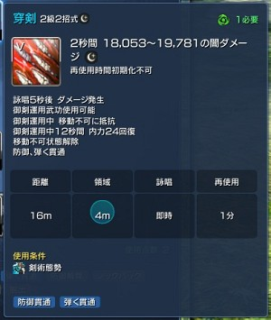 20160529204927ca6.jpg