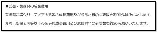 201606150650411ce.jpg