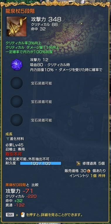 201606180846490c5.jpg