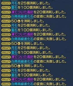 20160715070718fa8.jpg