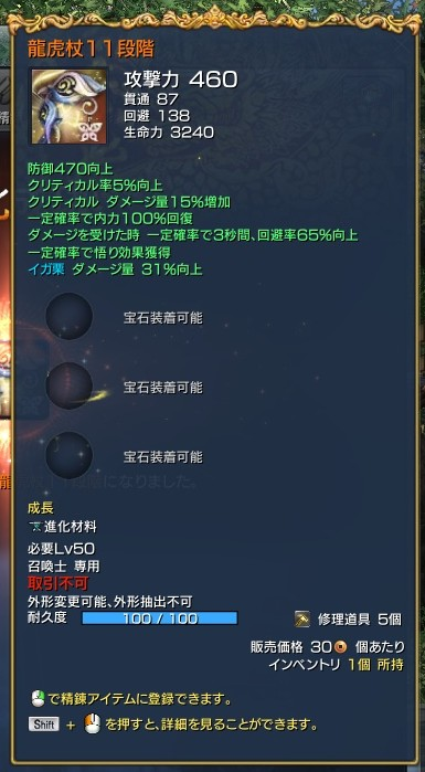 201607241752329e9.jpg