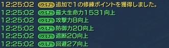 2016080823564372c.jpg