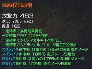 20160922180227bcb.jpg