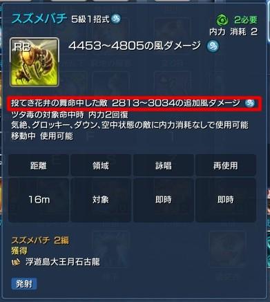 201610252003207e1.jpg