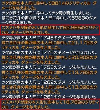 201610262357542d3.jpg