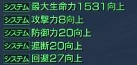 20161029100744091.jpg