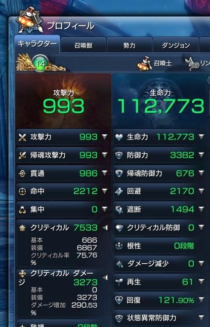 201610291021065b2.jpg