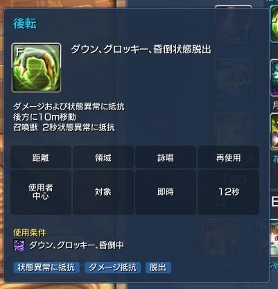 20161105112003fa0.jpg