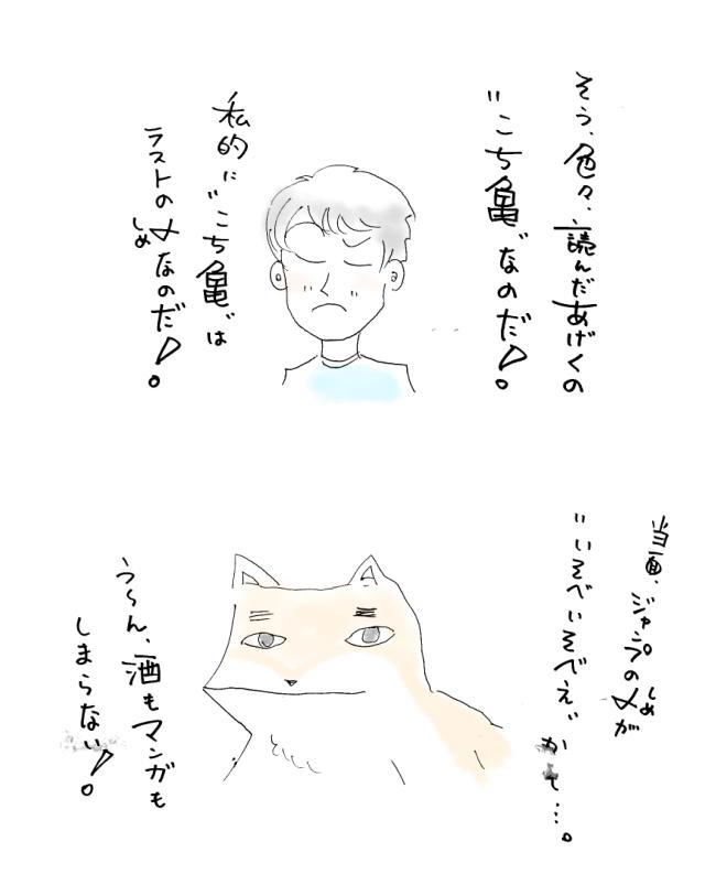 20160910_1802111932.jpg