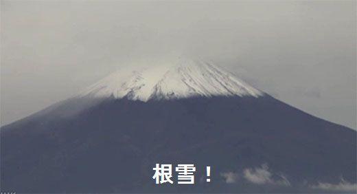 fuji_ks_ 1
