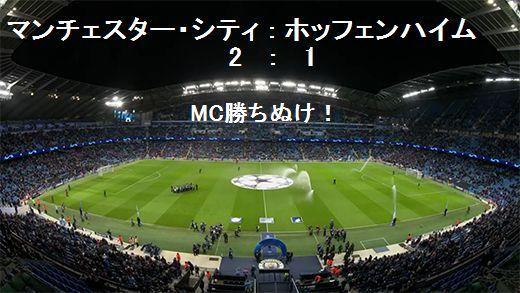 mc_hh_ 1