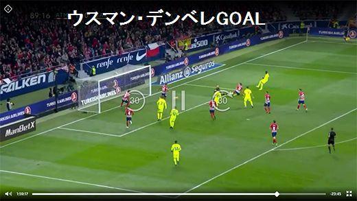 db_goal_1.jpg