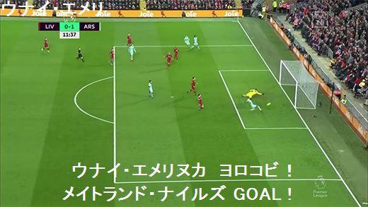 nn_goal_1.jpg