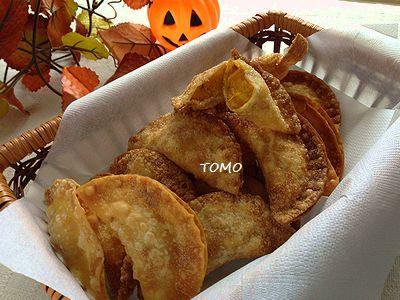 餃子の皮でかぼちゃパイ