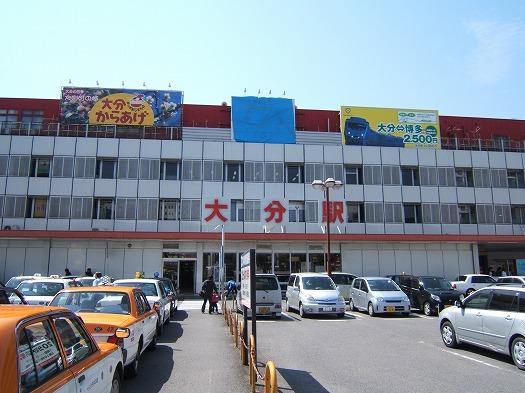 2010000327 (3)